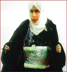 Female Suicide Bomber